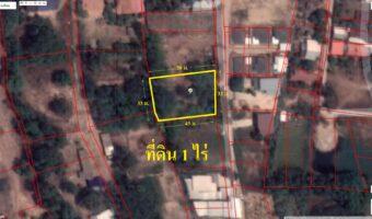 PH953 ขายที่ดิน 1 ไร่ พื้นที่สีเขียวใกล้หมู่บ้านรัศมี