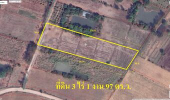 PH994 ขายที่ดิน 3 ไร่ 1 งาน 97 ตารางวา อ.ชุมแพ โรงเรียน พื้นที่สีเขียวอ่อน