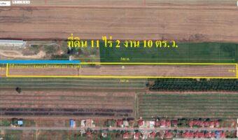 PH955 ขายที่ดินพื้นที่สีชมพู 11 ไร่ 2 งาน 10 ตารางวา ใกล้หมู่บ้านสุดารัตน์