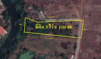 PH988 ขายที่ดินพร้อมบ้านสร้างเอง 1 ไร่ 3 งาน 40 ตารางวา พื้นที่สีชมพู