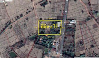 PH989 ขายที่ดิน 6 ไร่ หนองหาน จ.อุดรธานี ใกล้โรงเรียน พื้นที่สีเขียวอ่อน
