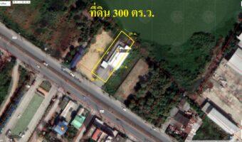 PH957 ขายที่ดิน ถมแล้ว ติดถนนบางกรวยไทรน้อย 300 ตารางวาใกล้ห้างใกล้รร.สาธารนูปโภคครบ