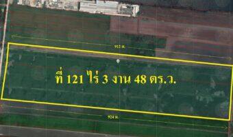 PH958 ขายที่ดินพื้นที่สีเขียว 121 ไร่ 3 งาน 48 ตารางวา หน้ากว้างติดถนนทุกแปลง ใกล้บริษัท สยามแพ็ค จำกัด