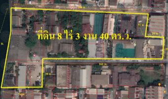 PH971 ขายที่ดินติดถนนลาดพร้าววังหิน 8 ไร่ 3 งาน 40 ตารางวา พื้นที่สีเหลืองและสีสัม ใกล้ BTS