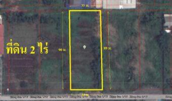 PH974 ขายที่ดิน 2 ไร่ 9 ล้านบาท อ.คลองหลวง มีถนนสาธารณะตลอด 2 แนว พื้นที่สีชมพู