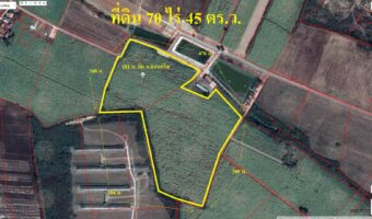 PH970 ด่วนขายที่ดินมี 2 โฉนดรวมกันที่ดิน 70 ไร่ 45 ตารางวา พื้นที่สีเขียว