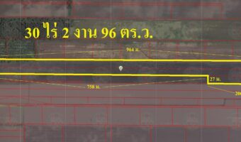 PH540 ขายที่ดิน คลอง14 รังสิต-นครนายก องครักษ์ (1 แปลงใหญ่)