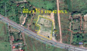PH495 ขายที่ดิน 5 ไร่ 1 งาน 42 ตร.ว. ติดบายพาสวิ่งเข้าเมือง