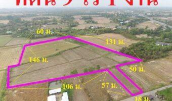 PH508 ขายที่ดินข้างสวนน้ำเนื้อที่ 9 ไร่ 1 งานขายยกแปลงพร้อมโอน 15 ล้านบาท