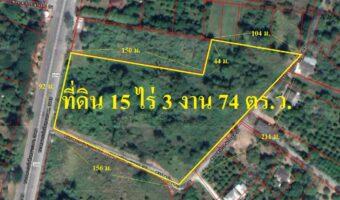 PH504 ขายที่ดินมีโฉนดจำนวน 15 ไร่ 3 งาน 74 ตร.ว. ติดถนนสายหลักนครนายก-น้ำตกนางรอง 3049