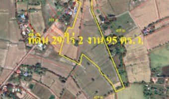 PH500 ขายที่ดินมีโฉนด เนื้อที่ 29 ไร่ 2 งาน 95 ตร.ว.