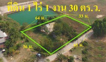 PH469 ขายที่ดินเปล่าพร้อมโครงบ้าน เนื้อที่ 1 ไร่ 1 งาน 30 ตร.ว.