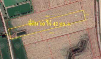 PH477 ขายยกแปลงที่ดิน 10 ไร่ 42 ตร.ว. พร้อมโอน