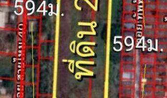 PH978 ขายที่ดิน 29 ไร่ 1 งาน 37 ตารางวา ทำเลสวย เขตสายไหม พื้นที่สีเหลือง