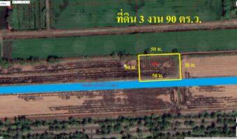 PH993 ขายที่ดิน 3 งาน 90 ตารางวา หนองเสือ พื้นที่สีชมพู