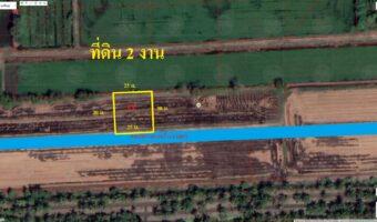 PH991 ขายที่ดิน 2 งาน หนองเสือ พื้นที่สีชมพู (F1)
