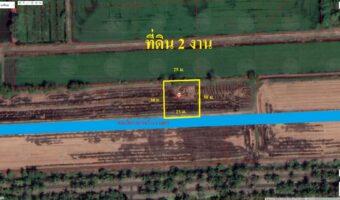 PH992 ขายที่ดิน 2 งาน หนองเสือ พื้นที่สีชมพู (F3)