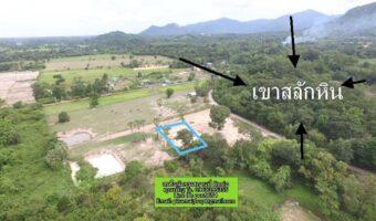 PH494 ขายที่ดิน 200 ตร.ว. เขาสลักหินขายพร้อมโอน 850,000 บาท