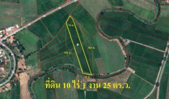 P53 ขายที่ดิน 10 ไร่ 1 งาน ติดคลองน้ำธรรมชาติ น้ำไฟเข้าถึง