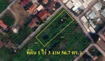 P56 ขายที่ดิน 1 ไร่ 3 งาน 56.7 ตารางวา ใกล้มหาลัย ใกล้ห้าง ถมแล้ว