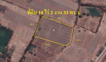 P67 ขายที่ดิน 10 ไร่ 2 งาน 33 ตาราวา พรหมพิราม พิษณุโลก น้ำไฟพร้อม ใกล้โรงแรมและสถานีไฟฟ้า