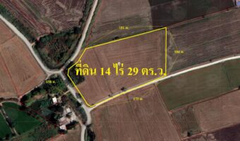 P72 ขายที่ดิน 14 ไร่ 29 ตร.ว. ตำบลวัดไทร ตะเคียนเลื่อน น้ำไฟพร้อม ผังสีชมพู