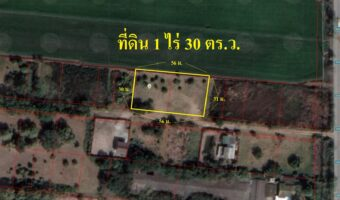P74 ขายที่ดินเปล่าถางแล้ว ไทรน้อย จ.นนทบุรี 430 ตารางวา น้ำไฟพร้อม ใกล้ศูนย์กลางความเจริญ