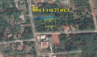 P43 ขายที่ดิน 127 ตารางวา ในซอยสามยอด ต.สุรนารี อ.เมือง จ.นครราชสีมา