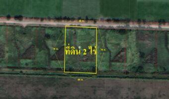 P104 ขายที่ดินรูปสี่เหลี่ยมผืนผ้า 2 ไร่ ถมแล้ว อำเภอหนองเสือ ปทุมธานี ผังสีชมพู