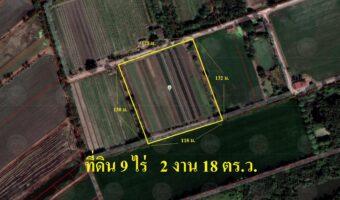 P92 ขายที่ดิน 9 ไร่ 2 งาน 18.0 ตารางวา คลองขวาง อำเภอไทรน้อย