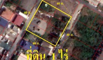 P106 ขายที่ดินเป็นรูปสี่เหลี่ยมจัตตุรัส 1ไร่ แถวหลักสี่ แจ้งวัฒนะ ผังสีส้ม