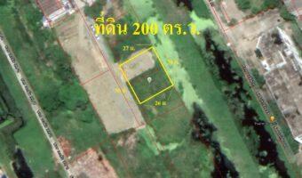 P108 ขายที่ดินสวย รูปสี่เหลี่ยมผืนผ้า ถมแล้ว 200 ตารางวา เขตบางบอน ใกล้โรงเรียนและโรงพยาบาล