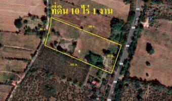P112 ขายที่ดิน 10 ไร่ 1 งาน อำเภอมัญจาคีรี ใกล้องค์การบริหารส่วนตำบลสวนหม่อน