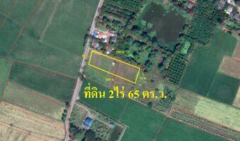 P114 ขายที่ดิน 2 ไร่ 65 ตารางวา ตำบลท่าทราย นครนายก น้ำไฟพร้อม