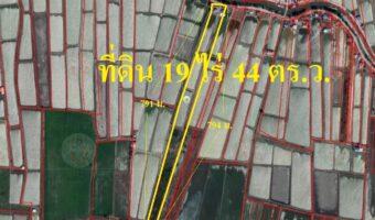 P130 ขายที่ดิน 19 ไร่ 44 ตารางวา อำเภอสองพี่น้อง ติดกับประปาหมู่บ้าน ที่ทำการผู้ใหญ่บ้าน อบต.