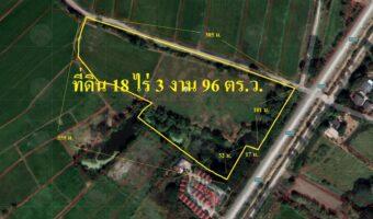 P133 ขายที่ดิน 18 ไร่ 3 งาน 96 ตร.ว. อำเภอนครหลวง จังหวัดพระนครศรีอยุธยา หน้ากว้างติดถนนใหญ่ประมาณ 110 เมตร