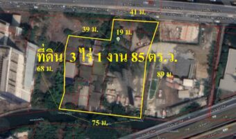 P134 ขายที่ดิน 3 ไร่ 1 งาน 85 ตร.ว. เขตห้วยขวาง กรุงเทพฯ ติดสถานีรถไฟฟ้าใต้ดิน ผังสีส้ม