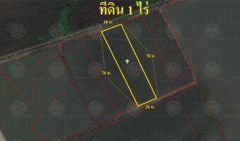 P138 ขายที่ดินสวยโฉนด ครุฑแดง รูปสี่เหลี่ยมผืนผ้า 1 ไร่ อำเภอดอนพุด สระบุรี ผังสีเขียว