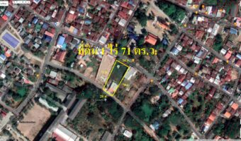 P143 ขายด่วนที่ดินเปล่าถมแล้ว 1 ไร่ 71 ตร.ว. อำเภอเมืองยโสธร มีถนนรอบแปลงที่ดิน ไฟฟ้าประปาถึงที่ดิน ผังสีชมพู