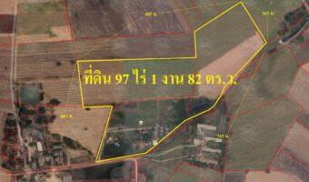 P146 ขายที่ดิน 97 ไร่ 1 งาน 82 ตร.ว. อำเภอตาคลี มีบ่อน้ำธรรมชาต มีบ่อบาดาล2 บ่อพร้อมเดินท่อ ไว้หลายจุด