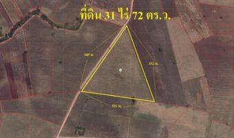 P148 ขายด่วนที่ดินแปลงสวย อำเภอตาคลี 31 ไร่ 72 ตร.ว.โรงเรียนบ้านหนองตาพัน