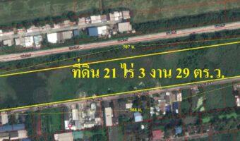 P147 ขายที่ดิน 21 ไร่ 3 งาน 29 ตร.ว. เขตคลองสามวา กรุงเทพฯ ใกล้โรงเรียนวัดสุทธิสะอาด