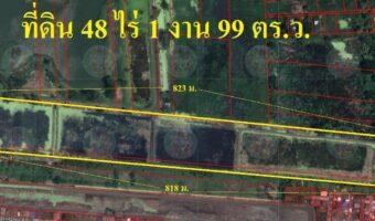 P155 ขายที่ดินแปลงใหญ่ทำเลทอง เขตมีนบุรี กรุงเทพฯ เนื้อที่ 48 ไร่ 1 งาน 99 ตร.ว. ที่ดินเสมอถนน ผังสีเหลือง
