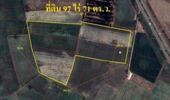 P184 ขายที่ดินทำนา 97 ไร่ 71 ตรว. ต.วัดโคก อ.มโนรมย์ จ.ชัยนาท ติดถนนเส้น 32 สายเอเซีย