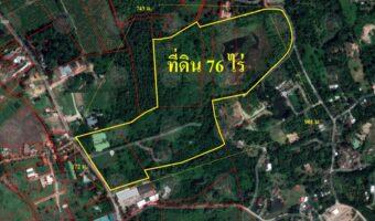 P194 ขายที่ดิน 76 ไร่ พร้อมบ้าน อำเภอแม่ริม จ.เชียงใหม่ ติดถนนใหญ่