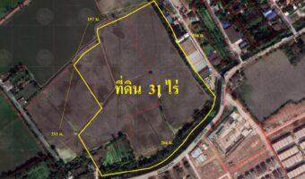 P163 ด่วน !!! ขายที่ดิน 31 ไร่ นครปฐม ติดถนนเลืยบคลองทวีวัฒนา ใกล้ตลาดน้ำดอนหวาย