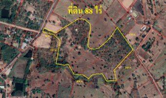 P212 ขายที่ดิน 88 ไร่ อำเภอภูเวียง จังหวัดขอนแก่น ไม่ติดจำนำ พื้นที่กว้างสวย ต่อรองได้ค่ะ