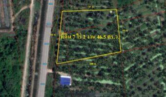 P215 ขายที่ดิน 7 ไร่ 2 งาน 46.5 ตร.ว. ผังสีเขียว อำเภอบ้านแหลม เพชรบุรี ตลาดสดเมืองเพชร ผังสีเขียว