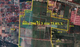 P216 ขายที่ดิน 294 ไร่ 3 งาน 73 ตร.ว. อำเภอหนองกี่ บุรีรัมย์ ผังสีชมพู