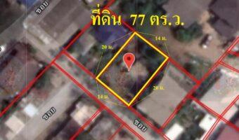 P219 ขายที่ดิน 77 ตร.ว. ซอยพหลโยธิน บางเขน ใกล้รถไฟฟ้าสายสีเขียว ผังสีส้ม ที่อยู่ แขวงอนุสาวรีย์ เขตบางเขน กรุงเทพฯ 10220 ที่ดิน 77 ตร.ว. ซอยพหลโยธิน บางเขน 4,000,000 บาท ค่าโอนคนละครึ่ง หน้าซอยมีรถไฟฟ้าสายสีเขียวผ่าน เหมาะสำหรับปลูกบ้านพักอาศัยหรือบ้านเช่า หน้ากว้าง 14 เมตร ลึก 20 เมตร สิ่งอำนวยความสะดวกอื่น ๆ ไฟฟ้าประปาถึงที่ดิน สถานที่ใกล้เคียง - หอพักวลาลี - ตลาดโรงหนังกรุงสยาม - แทกซี่แอร์พอร์ตสุกสาน - หมู่บ้านลาโบเต้พาร์ค ดูรูปภาพเพิ่มเติมตาม URL ข้างล่าง https://pisanrealestate.com/p219/ ราคาขาย 4,000,000 บาท/ค่าโอนค่าภาษี 50/50 (ติดต่อเช่า/ซื้อสินทรัพย์นี้กรุณาระบุโค๊ด P219 ค่ะ) สอบถามข้อมูลเพิ่มเติม https://pisanrealestate.com/ https://web.facebook.com/pisan789 Email : pisamaiprop@gmail.com Line ID: @pisan789 Mobile: 098-979-7156 ติดต่อสอบถามโดยตรง *****ขอให้ท่านเจ้าของและลูกค้ามั่นใจว่า การซื้อ ขาย ฝากขาย กับเราจะได้ทรัพย์ดีและราคาตรงจากเจ้าของทรัพย์แน่นอน บริการด้วยความซื่อสัตย์ สร้างความประทับใจ ทำการตลาดทุกช่องทางฟรี ***** ยินดีให้บริการ รับทำสินเชื่อ และจัดหา ฝากขาย ฝากเช่า บ้าน ทาวน์โฮมน์ ที่ดิน คอนโด โกดัง โรงงาน และอสังหาริมทรัพย์ในพื้นที่ทั่วประเทศ P219 Land 77 sq.w., Soi Phahonyothin, Bang Khen, near the Green Line train, orange layout Address, Anusawari Subdistrict, Bang Khen District, Bangkok 10220 Land 77 sq.w., Soi Phaholyothin, Bang Khen, 4,000,000 baht, half transfer fee In front of the alley there is a green line train passing through Suitable for planting a home or rental house. Width 14 meters, depth 20 meters Other amenities, electricity, water supply to land Nearby Places - Valali Dormitory - Krung Siam Cinema Market - Taxi Airport Suksan - Labote Park Village See more photos at the URL below. https://pisanrealestate.com/p219/ Selling price 4,000,000 baht / transfer tax 50/50 (Contact to rent / buy this asset, please specify code P219) Ask for more information https://pisanrealestate.com/ https://web.facebook.com/pisan789 Email: pisamaiprop@gmail.com Line ID: @ pisan789 Mobile: 098-979-7156 Contact us directly ***** I wish you the owner
